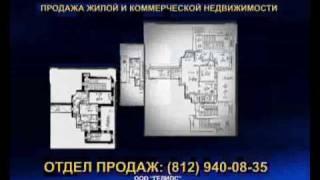 зразок відео ролика продаж нерухомості Kvartiry