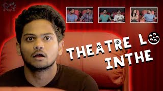 Theatre lo Inthe | Shanmukh jaswanth | Mehaboob Dilse thumbnail