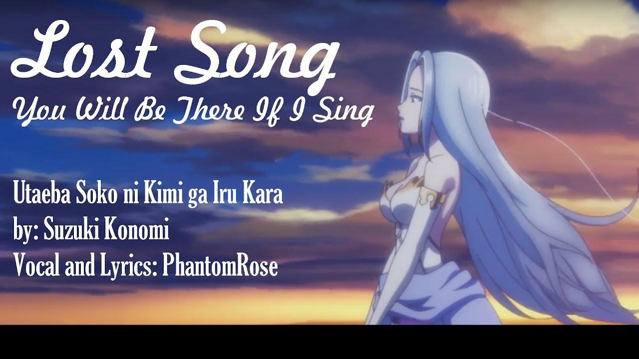 Lost Song Opening English Ver Utaeba Soko Ni Kimi Ga Iru Kara Tv Sized