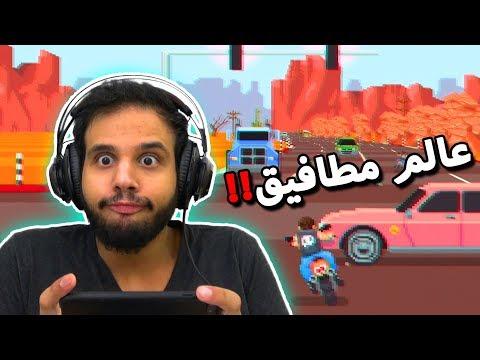 عالماشي: محد يعرف يسوق بهاللعبة! 😡 - Retro Highway