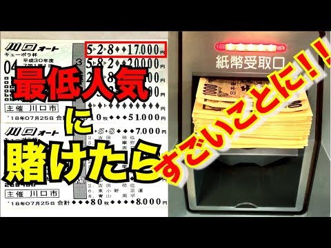 川口オート銀行キューポラ支店ATM200万円現地払戻動画!〜歴代最高〜懐かしの名曲と共に