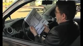 видео Автострахование: профилактика отказа выплаты
