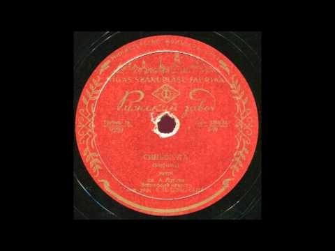Случайная встреча / джаз-орк. п/у А.Цфасмана - В Парке Чаир (музыка и песни 30-50-х годов) - слушать онлайн
