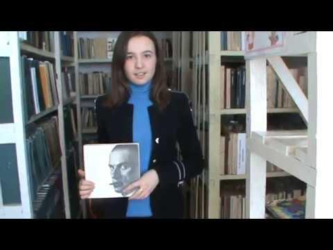 Изображение предпросмотра прочтения – ЮлияЯричевская читает произведение «Послушайте! (Послушайте! Ведь, если звезды зажигают…)» В.В.Маяковского