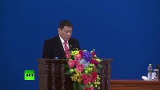 Philippines president Duterte announces 'separation' from US during China visit Philippines President Rodrigo Duterte announced his 'separation' from the United States, expressing his desire for the Philippines to become more dependent ...