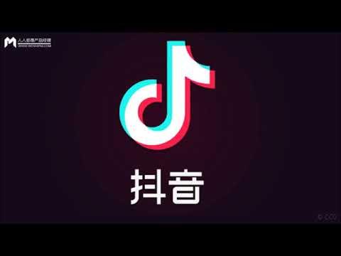 CHUNNYT - Chu Desu! ( 铃声版 )