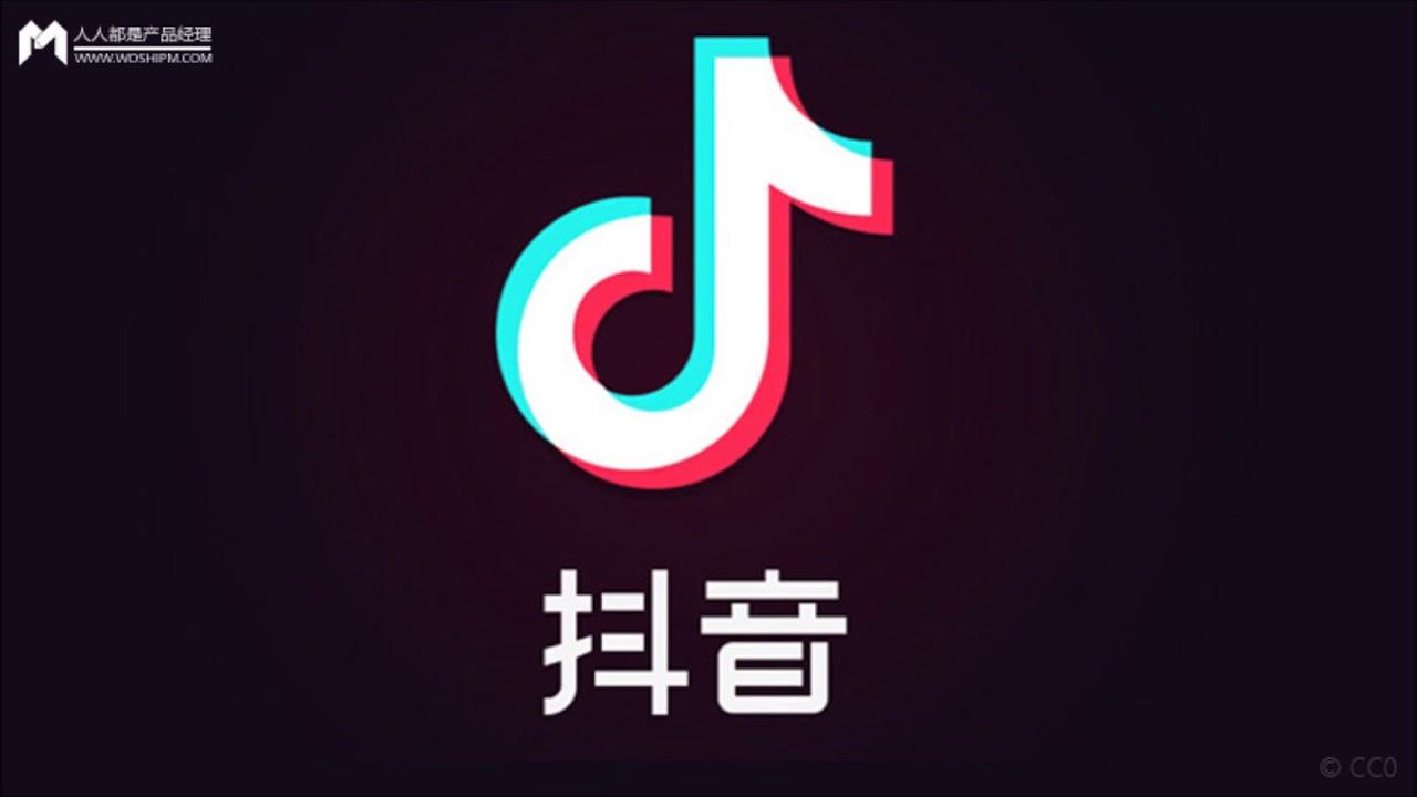 CHUNNYT - Chu Desu! ( 铃声版 ) #1