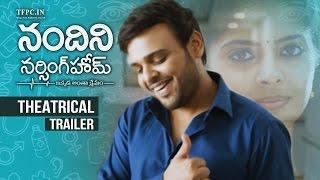 Nandini Nursing Home Theatrical Trailer | Nawin Vijaykrishna | Nitya | TFPC
