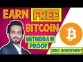 Earn $20,507.80 Per Day Without Investment 2021 (Get 1 BTC In 30 Day)