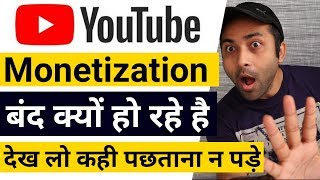 Youtube Monetization Disabled   How to Monetize Your Youtube Channel   Tech ProSH