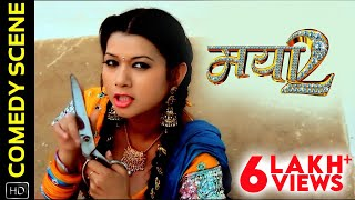 comedy scene 1 कॉमेडी सीन mayaa 2 मया 2 chhattisgarhi movie prakash awasthi