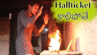 hallticket kaalipothe | inspired by my village show | daily comedy