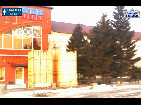 9-й заводской проезд, Барнаул