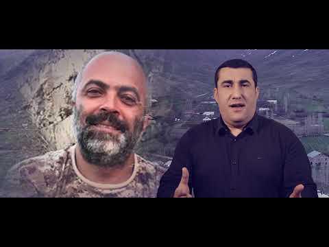 Andranik Ghushchyan - Heros Roland Sargsyani Hishatakin (2021)