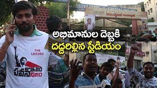 Fans Hungama at Rangasthalam Vijayotsavam LIVE ...