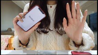 [Goomy's Vlog #30, Adieu 2020]…