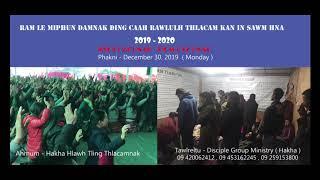 2019- 2020 | Ram Le Miphun Damnak Ding Caah | Rawlulh Thlacam Kan In Sawm Hna
