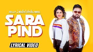 Sara Pind   Lyrical Video   Jelly & Mahi Dhaliwal   New Punjabi Song 2019   Angel Records