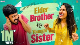 Elder Brother Vs Younger sister || Dhethadi || Tamada Media