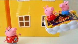 家族カーペット飛行中のジョージ・豚Peppa豚!