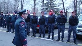 Ոստիկանության 110 ծառայողների հատուկ միջոցառումը Կոտայքի մարզում