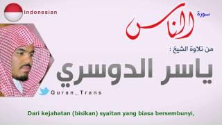سورة الناس مترجمة بالأندونيسي ياسر الدوسري ,Translations Sura Al-nas in Indonesian Melayu