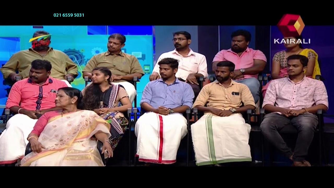 Naam Munnottu   20th April 2018   Full Episode