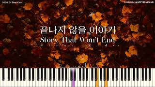 Gambar cover Stray Kids (스트레이 키즈) - Story That Won't End (끝나지 않을 이야기) [PIANO COVER]