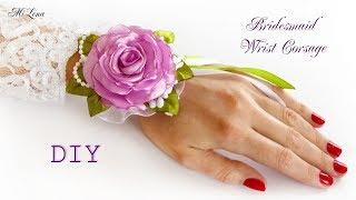 БРАСЛЕТ ДЛЯ ПОДРУЖКИ НЕВЕСТЫ, МК / DIY  Bridesmaid Wrist Corsage