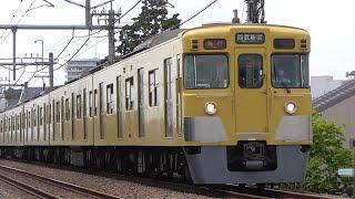 【優等運用限定】西武新宿線 2000系・6000系・10000系走行シーン集【爆音】