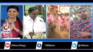 Telangana MLAs Take Oath | Jallikattu | Governor Warns Private Hospital Doctors | Teenmaar News | V6