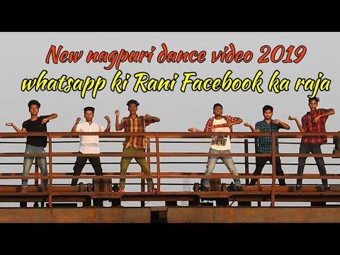 New Nagpuri Dance Video 2019 || WhatsApp Ki Rani Facebook Ka Raja || Dance By :- DESI BOYZ