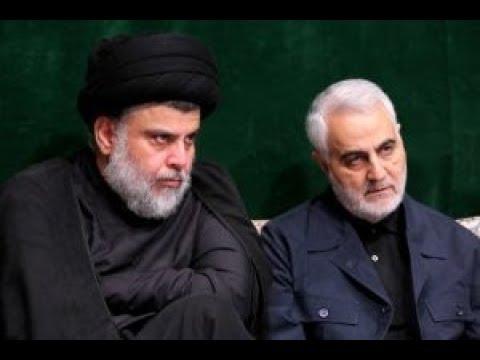 أنا العراق الرد الرابع على ذيول ايران مظاهرات العراق