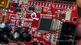 PIC32-PINGUINO, плата форм-фактора Arduino на ...