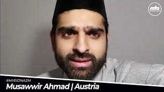 میری رات دن بس یہی اک صدا ہے   Musawar Ahmad   #MyEidNazm