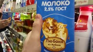 NEW! Контрольная закупка ультрапастеризованного молока.