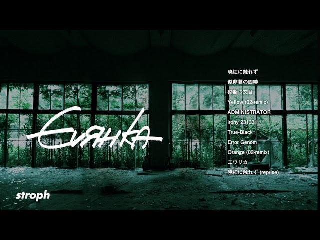 3rd Album『EYЯHKA』フルで公開。