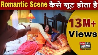 Romantic Scene Kaise Shoot Kiya jata hain  On location Lal Ishq ke set se  Onlocation  Joinfilms
