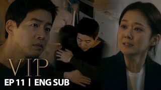 Jang Na Ra's Painful Past [VIP Ep 11]