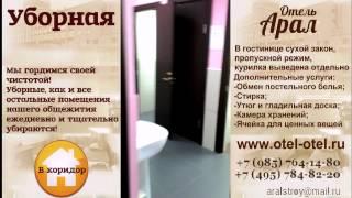 Общежитие Москвы (м.Пролетарская, ЮВАО) - Туалет(otel-otel.ru., 2015-05-13T10:41:27.000Z)