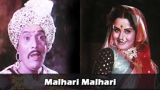 Dada Kondke Song Malhari Malhari - Ganimee Kawa Marathi Movie - Bhalji Pendharkar