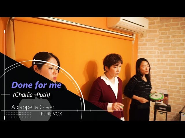 【洋楽カバー アカペラ】Charlie Puth -Done for me/A cappella Cover
