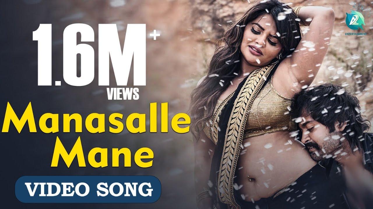 Pattabhisheka Manasalle Mane Video Song New Kannada