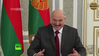 Шутки и приколы в политике-Путин,Трамп, Клинтон,Порошенко, Лукашенко