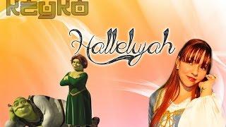 HALLELUJAH (Shrek soundtrack) Cover by KeyKo
