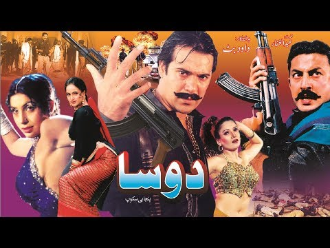 DOSA (2002) - MOAMAR RANA, RESHAM, BABAR ALI, NOOR - OFFICIAL PAKISTANI MOVIE