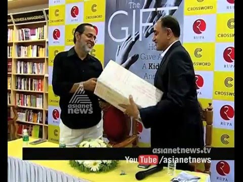 """The Gift"" book by Kochouseph Chittilappilly released today"