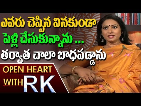 Senior Actress Aamani About Her Marriage | Open Heart With RK | ABN Telugu