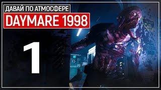ЭТО RESIDENT EVIL 2 REMAKE, КОТОРЫЙ ПРИКРЫЛА CAPCOM | DAYMARE: 1998 #1