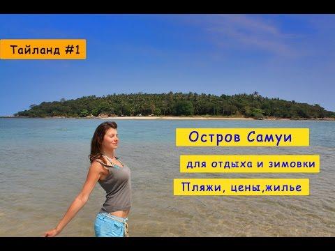 Отдых на Оке 2017, где отдохнуть на реке Ока